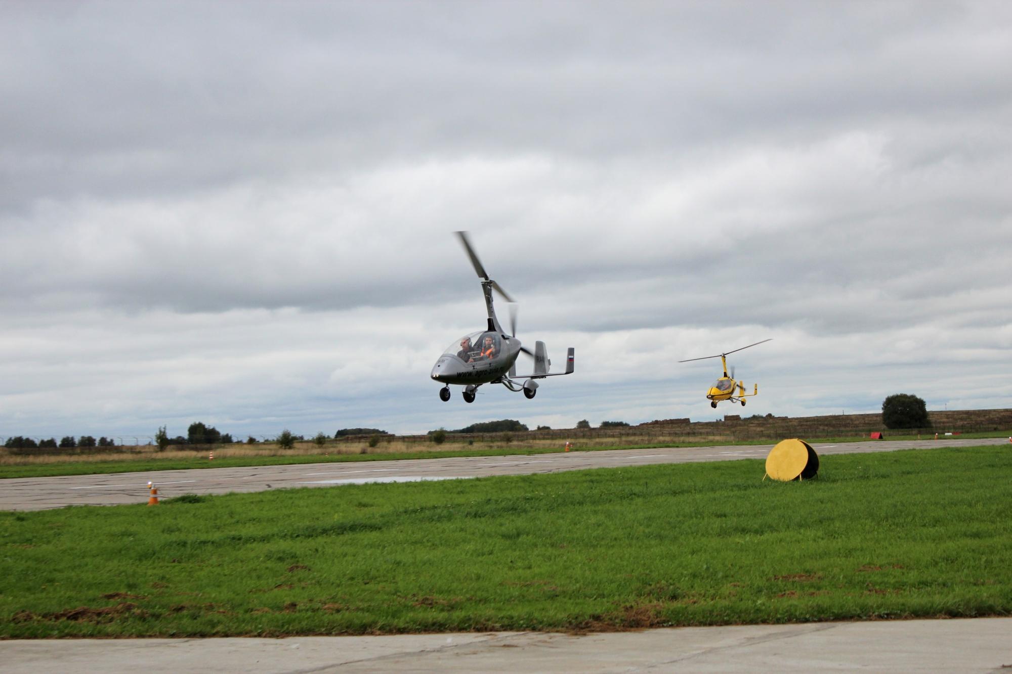 авиацентр воскресенск спортивный самолет фото мощеные