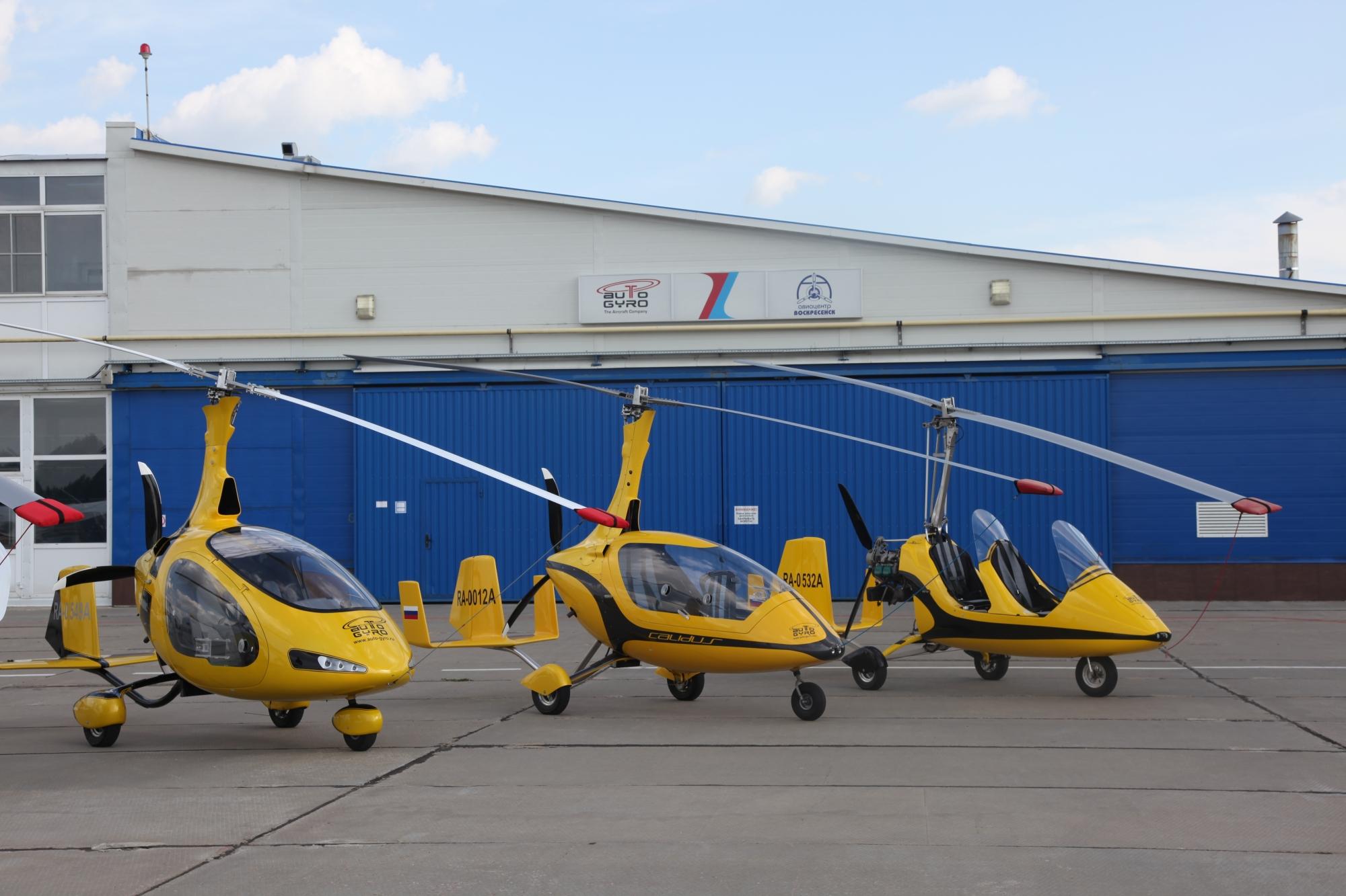 авиацентр воскресенск спортивный самолет фото вроде только что
