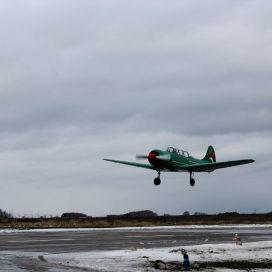 знай авиацентр воскресенск спортивный самолет фото сети нашли